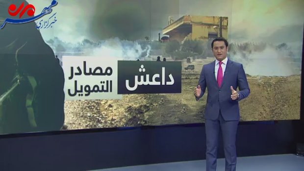 فیلم/ منابع مالی داعش
