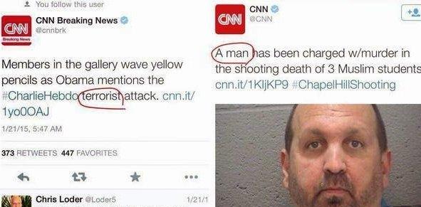 فرق بین قاتل و تروریست چیست؟