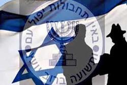 جاسوس اسرائیل موساد
