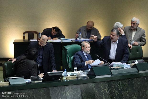 طرح اصلاح مواد آیین نامه مجلس از دستور کار خارج شد