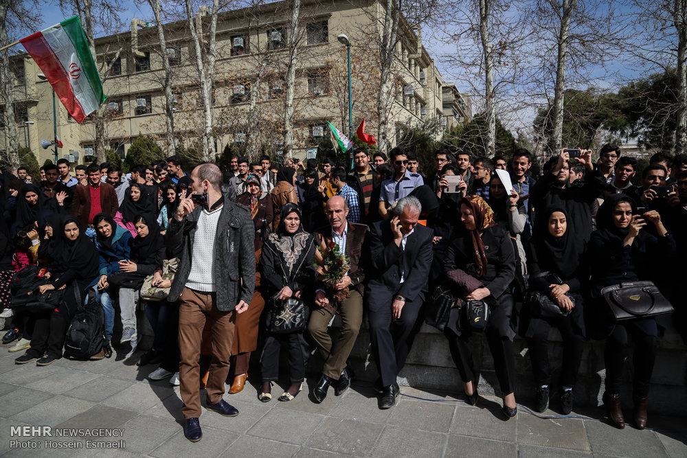 جشن ازدواج دانشجویان دانشگاه تهران