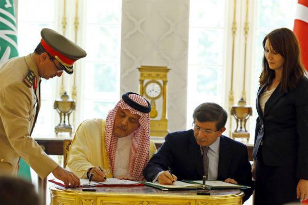 Türkiye, Suudi Arabistan'la askeri tatbikat yapacak