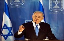 اسرائیلی وزیر اعظم کی گرفتاری کے لئے 80 ہزار دستخط