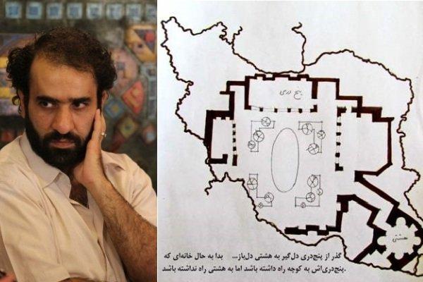 امیرخانی «داستان سیستان» را در «سرزمین برادری» مرور میکند