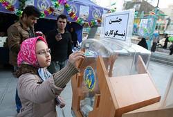 جشن نیکوکاری با شعار «عیدی برای همه» در گلستان برگزار می شود
