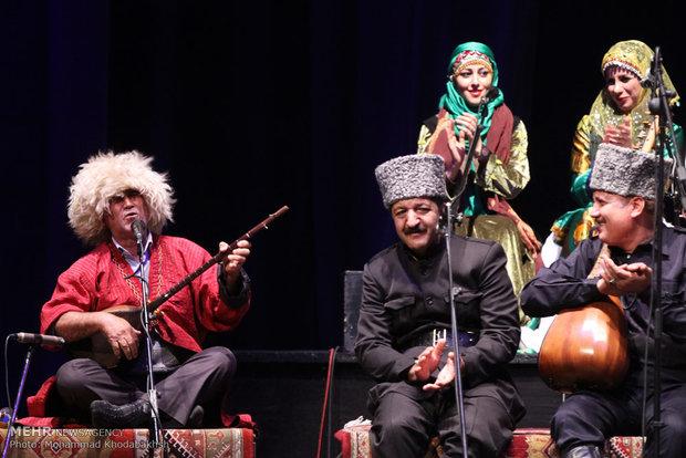 سازینه نواحی ایران