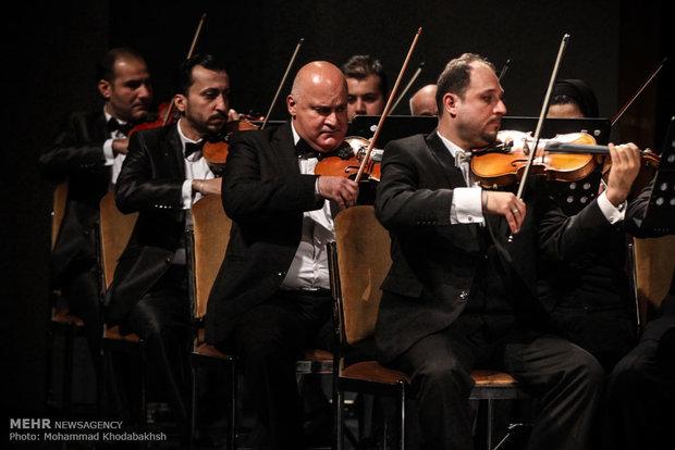 کنسرت ارکستر سمفونیک ناسیونال عراق و گروه جاز انیمیشن آمریکا