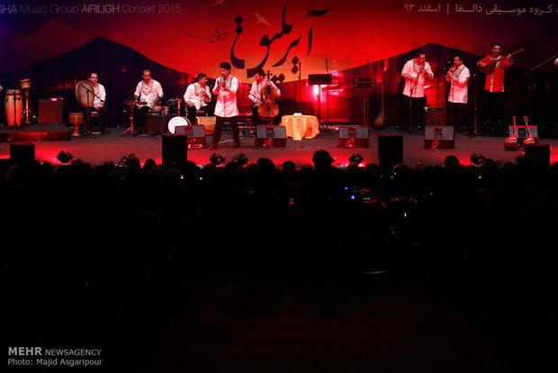 کنسرت گروه موسیقی دالغا