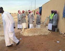 قبر عربستان
