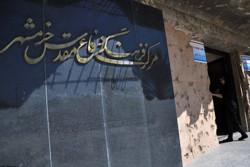 نمایشگاه صنایعدستی معلولان خرمشهر برپا شد