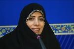 الهام امین زاده معاون حقوقی رئیس جمهور