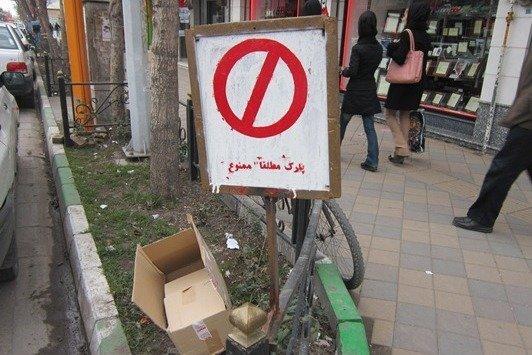 عدم رعایت مولفه های شهرنشینی در اردبیل/ وقتی معضل عادت می شود