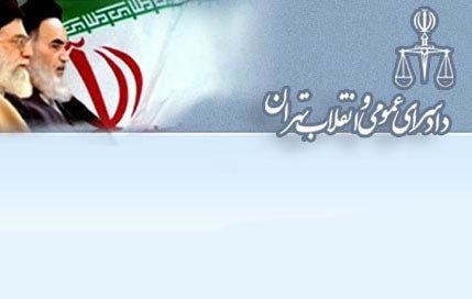 ملاقات معاونین دادستان و قضات دادسرای تهران با زندانیان