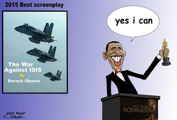 باراک اوباما در مراسم اسکار
