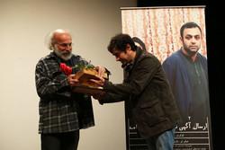 مراسم اکران ارسال آگهی تسلیت