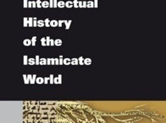 نشریه تاریخ روشنفکری در اسلام در دانشگاه برلین به چاپ می رسد