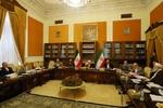 جلسه هیئت امنای دانشگاه آزاد