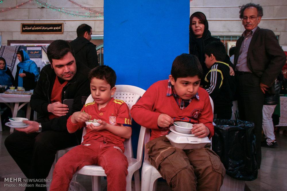 جشنواره غذاهای سنتی ایران