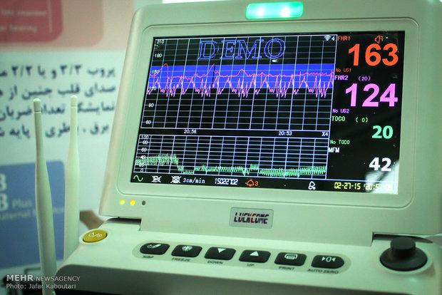 آزمایشگاه مرجع ملی در زمینه سیستم های تشخیصی راه اندازی می شود