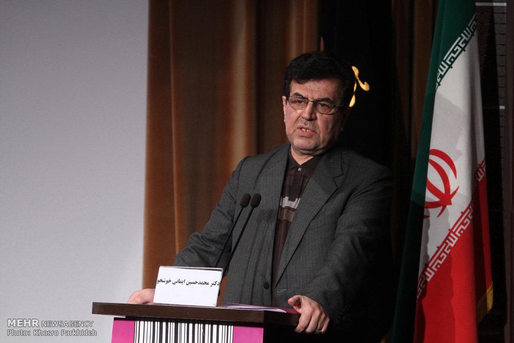 1606526 تصاویر همایش اقتصاد هنر ایران