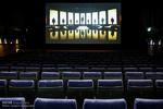 سازمان سینمایی: اشخاص حقیقی هیچ سهمی در «سمفا» ندارند/ حذف شکستخوردهها