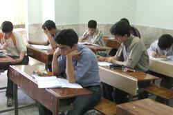 طرح «همیار مشاور» در مدارس متوسطه قم اجرا میشود