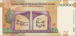 تصویر اسکناس جدید ۵۰۰۰ تومانی/ ورود به بازار از بهار ۹۴