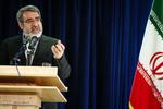 همایش ملی توسعه پایدار و متوازن منطقه ای