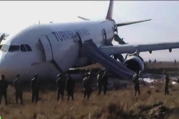 فیلم/ سانحه برای هواپیمای خطوط هوایی ترکیه در نپال
