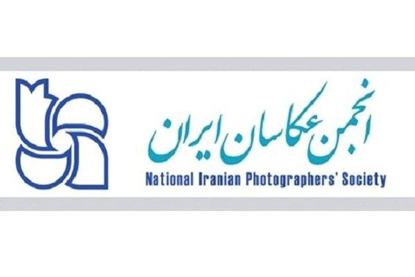 تامین شدن امنیت شغلی اعضای انجمن عکاسان سینما