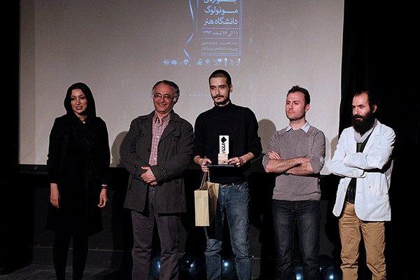 برگزیدگان ششمین جشنواره مونولوگ معرفی شدند