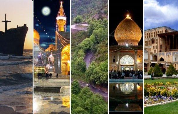 ایرانیها نوروز۹۴ کجا میروند؟/ استقبال ویژه از تورهای مشهد و کیش