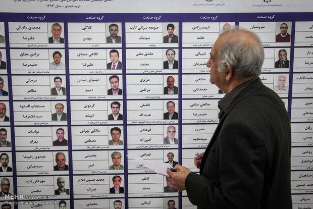 صدور اعتبارنامه منتخباناتاق تهران/ عدم اعتراضکتبی به انتخابات