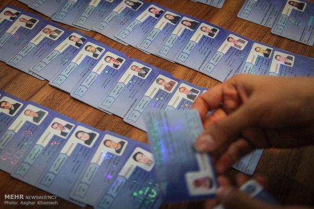نتایج انتخابات اتاق بازرگانی کرمانشاه اعلام شد