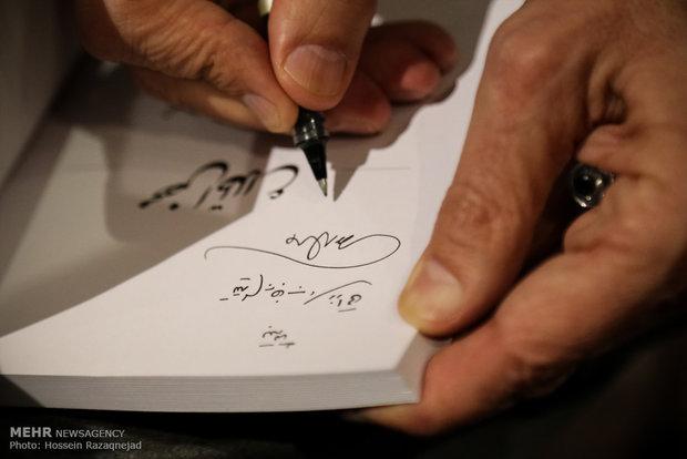مراسم رونمایی از کتاب محض اطلاع، نوشته غلامعلی حداد عادل