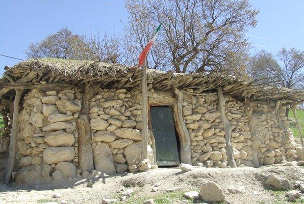 روستای تاسک
