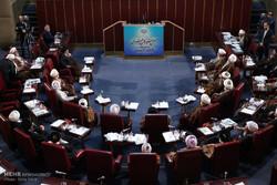 اختتامیه هفدهمین اجلاس خبرگان رهبری