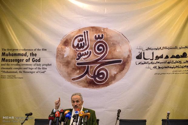 عکس های مربوط به گزارش فیلم مجیدی