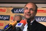 بازدید شهردار تهران از چهارمین انتخابات شورایاری های محلات شهر تهران