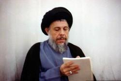 گرامیداشت سالگرد شهادت آیت الله محمدباقر صدر و خواهرش در کاظمین