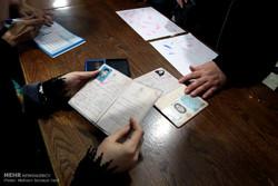 برگزاری انتخابات شورایاریها اولین قدم برای کاهش هزینههای مدیریت شهری است