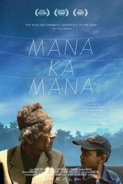 مستند ماناکامانا
