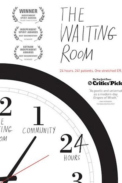 مستند اتاق انتظار