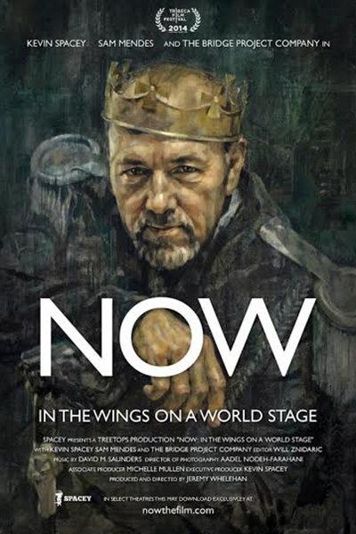 مستند اکنون بالها روی صحنه جهانی