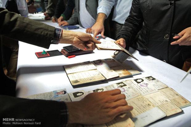 چهارمین دوره انتخابات شورایاری های محلات تهران