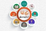 سوره مهر اپلیکیشن «گفتگوی کتاب» منتشر کرد
