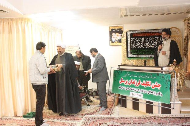 نماز هویت اسلامی یک زندگی مومنانه است