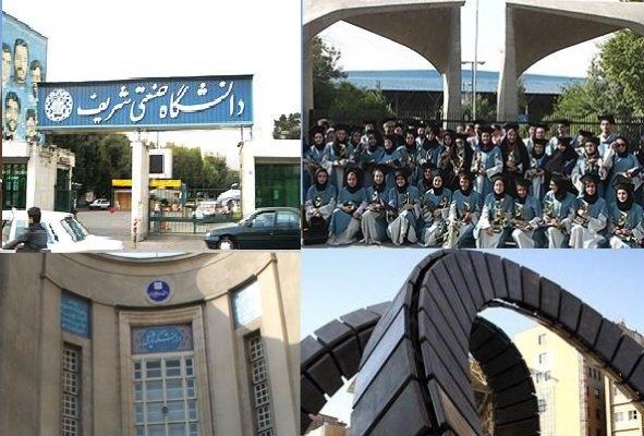 ۱۳ دانشگاه ایرانی در بین ۷۵۰ دانشگاه برتر دنیا