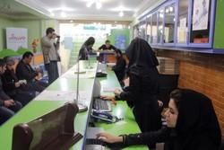 تعرفه ثبت نام کارفرمایان وزارت کار در دفاتر پیشخوان تصویب شد