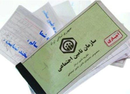 حداقل هزینه بیمه ۱۸۲هزارتومان شد/ جدول تغییرات ۵ساله حق بیمهها